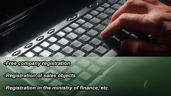 Free registrations